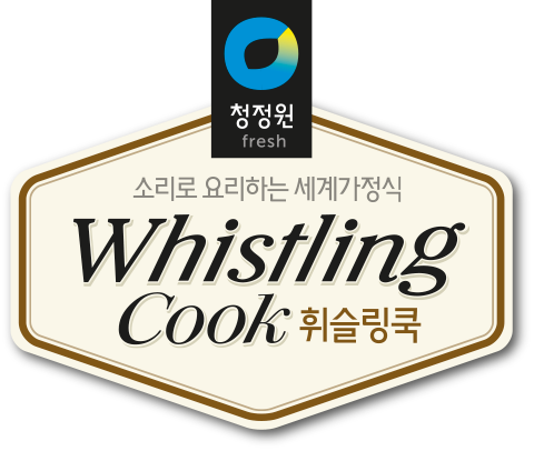 Whistling Cook – brand in South Korea using the Micvac method for their Asian meals