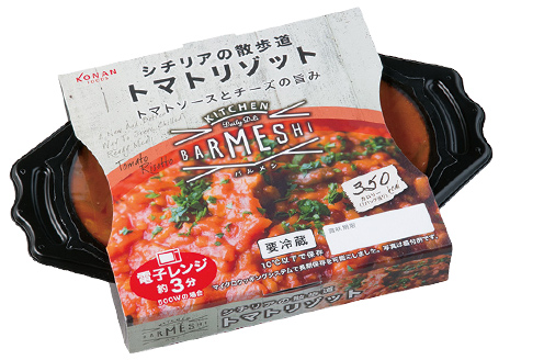 tomato_prd_p2